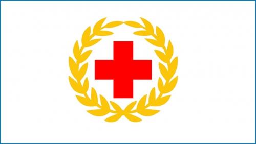 山东省红十字会