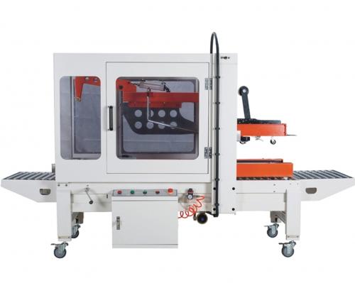 SLFXZ5050全自动封箱机