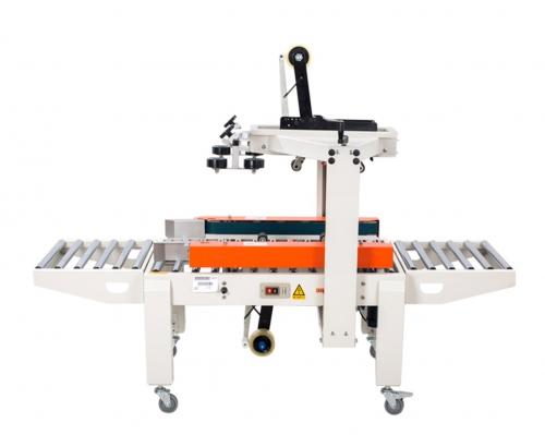 FXC5050半自动封箱机