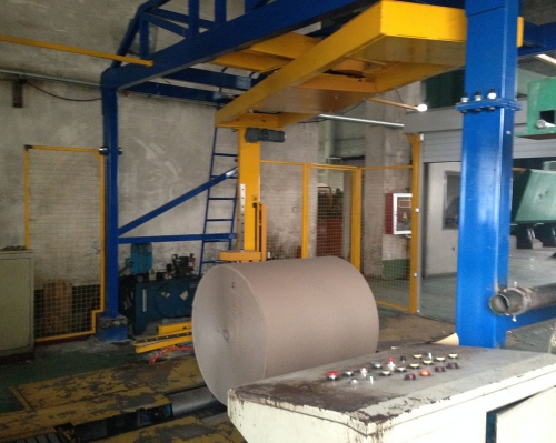 上海悬臂式纸卷包装机