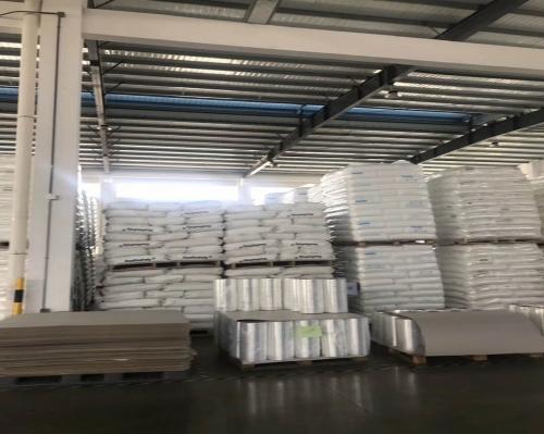 上海原料库