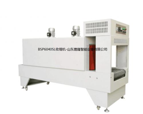 BSP6040SL收缩机