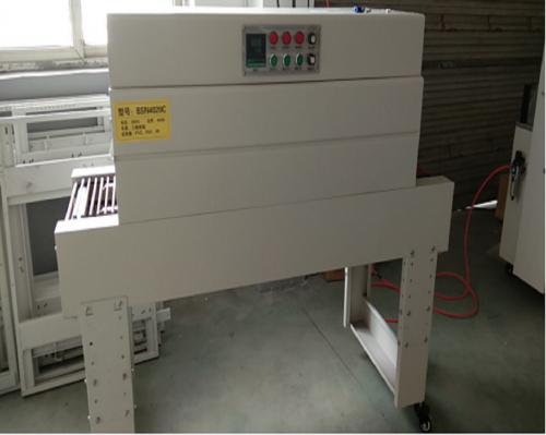 BSN4020C内循环收缩包装机